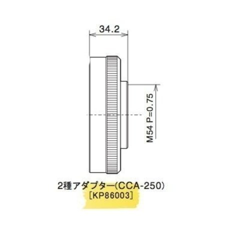 TAK Coupling (TW) (CCA-250) 98F to 54F (34.2mm BF)