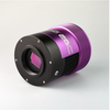 Altair Hypercam 26M APS-C Mono Camera 16bit