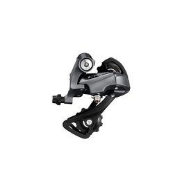 Shimano REAR DERAILLEUR, RD-R2000, CLARIS SS 8-SPEED DIRECT ATTACHMENT IND.PACK