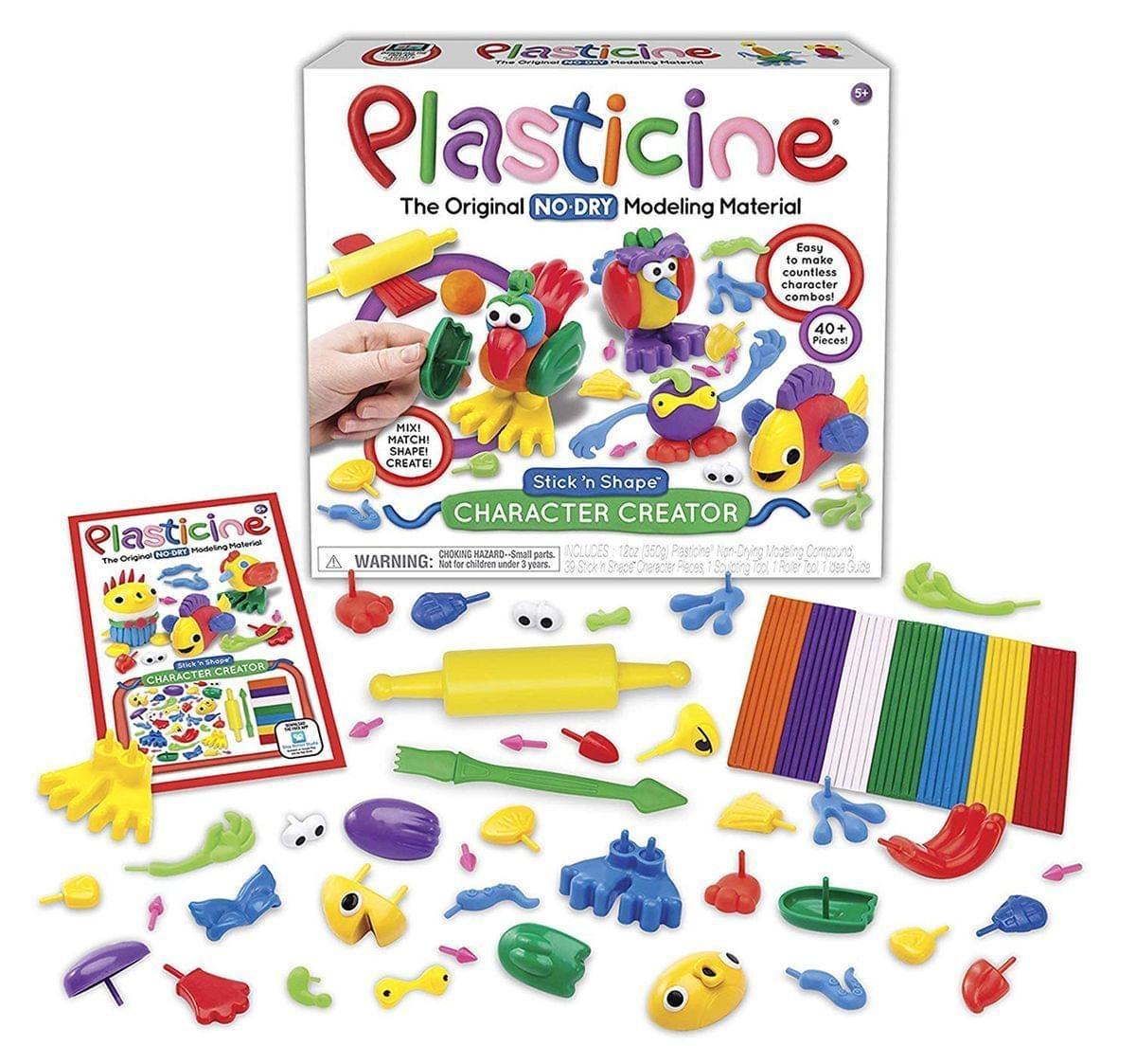 Kahootz Plasticine Character Creator