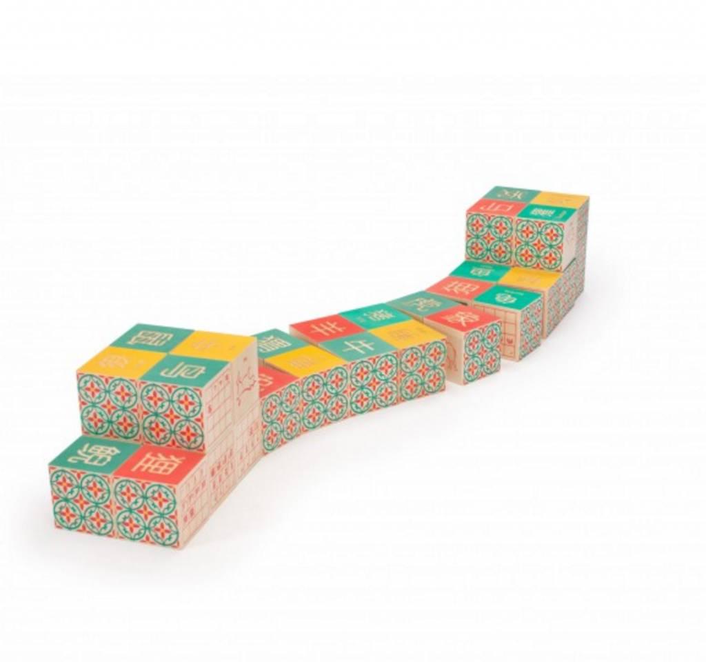 Chinese Character Blocks