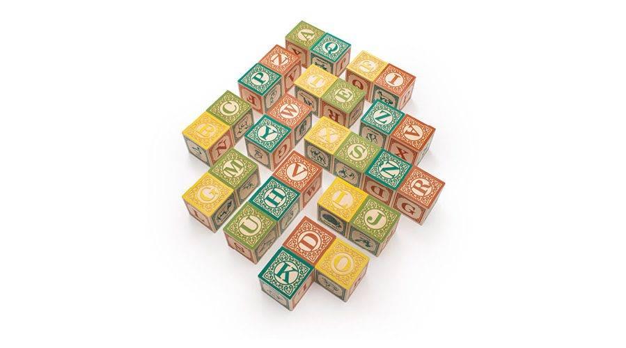 Spanish ABC Blocks