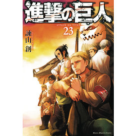 KODANSHA COMICS ATTACK ON TITAN VOL 23