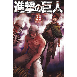 KODANSHA COMICS ATTACK ON TITAN VOL 28