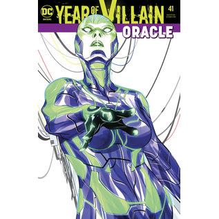 DC Comics BATGIRL #41 YOTV ACETATE