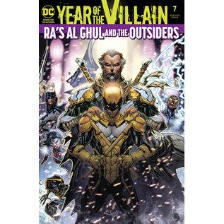 DC Comics BATMAN AND THE OUTSIDERS #7 YOTV ACETATE