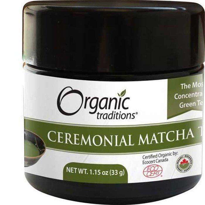 The vert Matcha ceremonial 33 g