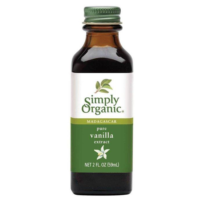 Extrait de vanille bio