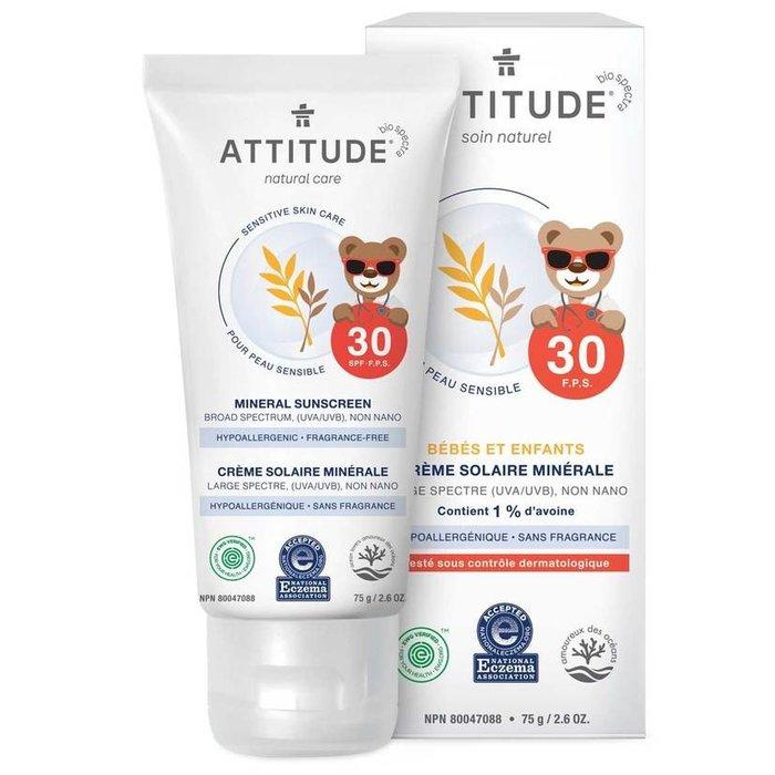 Crème solaire peau sensible FPS 30 -