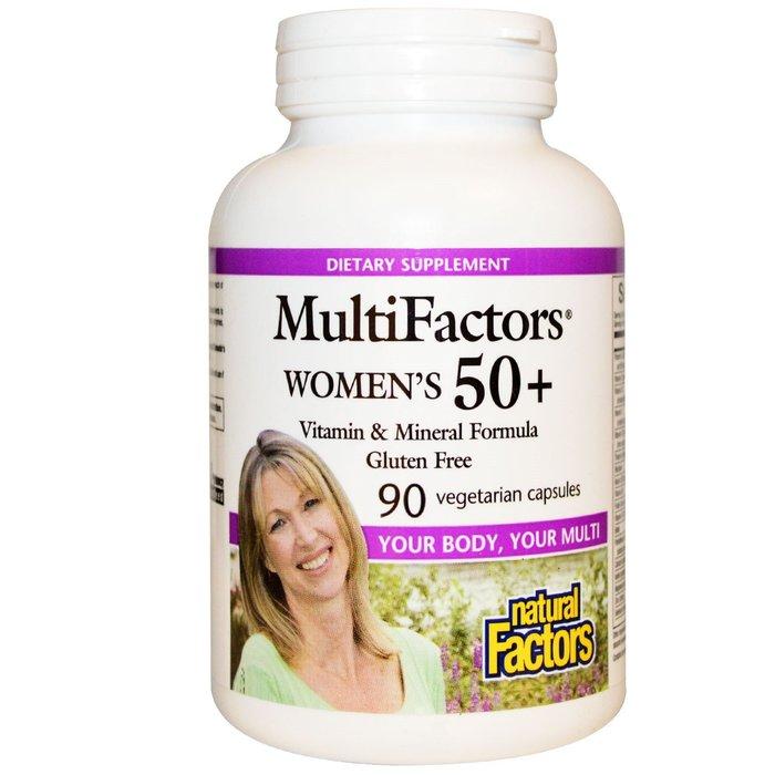 MultiFactors Femme 50+ 90 capsules