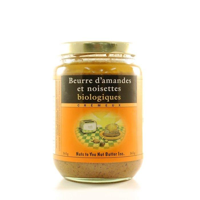 Beurre amandes et noisettes bio 365g