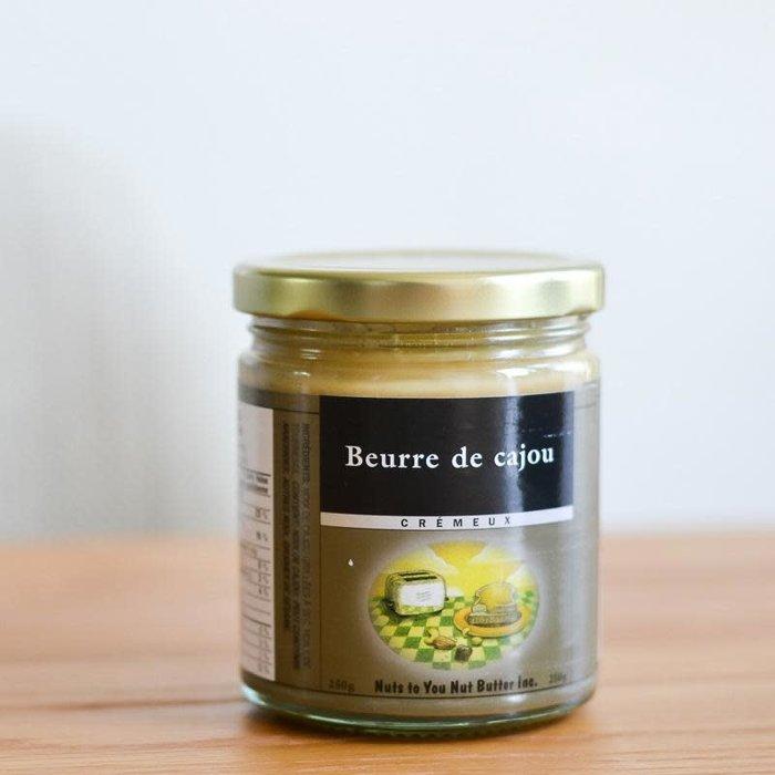 Beurre de cajou, cremeux, bio  365g