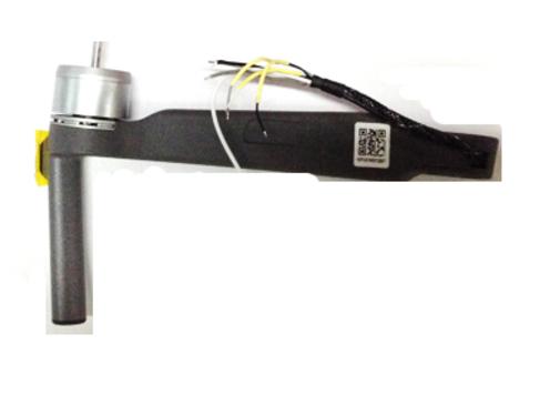 DJI Mavic 2 Enterprise Front Arm Module (Left)