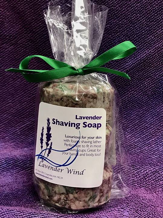 Lavender Wind Yummy Skin Shaving Soap 3pk