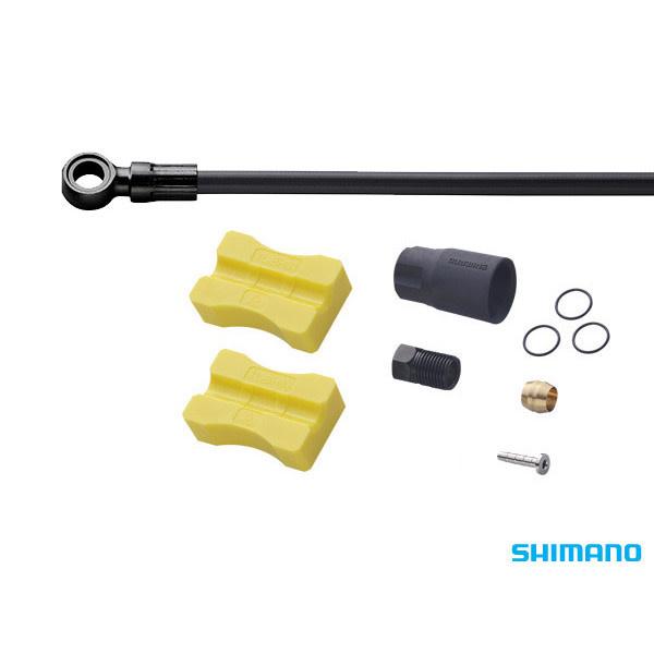 Shimano Shimano Brake Hose (SM-BH90-SBM) 2m