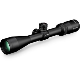Vortex Diamondback Tactical Riflescopes