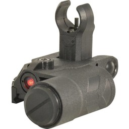 Bushnell Bushnell Chase Flip-Up Sight w/ Laser