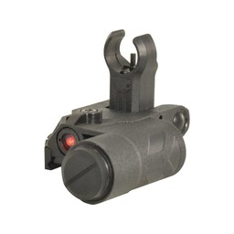 Bushnell Chase Flip-Up Sight w/ Laser