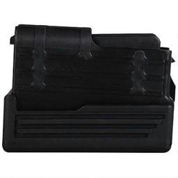 """Savage Arms Savage 220 Camo/220 Stainless Camo Slug Detachable Box - Black (20 Gauge 3"""")"""