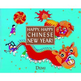PenguinRandomHouse Happy, Happy Chinese New Year!