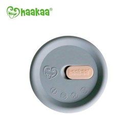 Haakaa Haakaa Silicone Breast Pump Cap