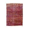 Beni Mguild Vintage Rug - Onar