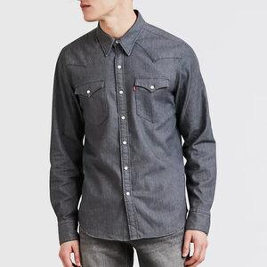 Levis Barstow Western Shirt - Stretch
