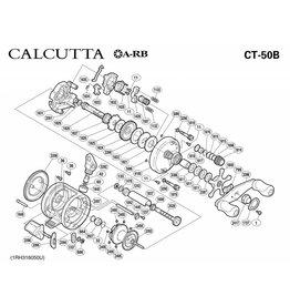 Shimano BNT3396 - QF II Clutch Bar - 23C