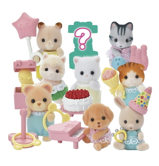 Calico Critters Calico Critters Baby Party Series