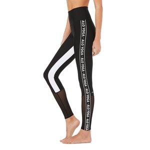 Trainer Legging Black/White