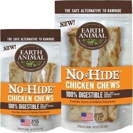 Earth Animal Earth Animal No-Hide Chicken Dog Chews, 2-Pack