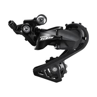 Shimano 105 R7000 2x11spd Rim Brake Mechanical Shifting Group