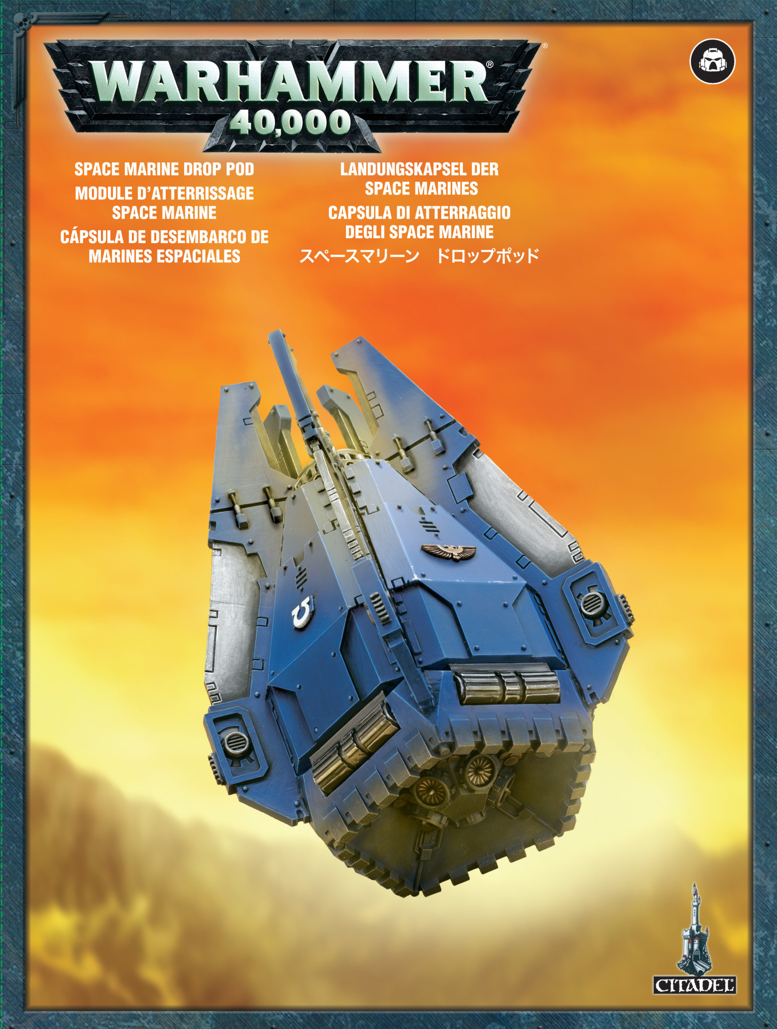Games-Workshop Space Marine Drop Pod