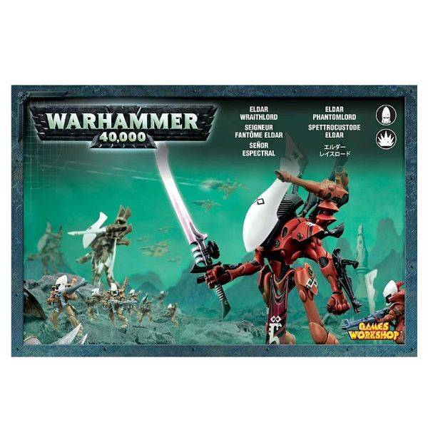 Games Workshop Wraithlord