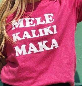 Vintage Soul Mele Kalikimaka Tee