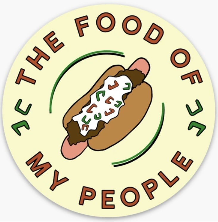 Loving WV Food of My People - Hot Dogs Sticker