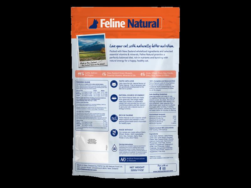 Feline Natural Lamb & Salmon Feast