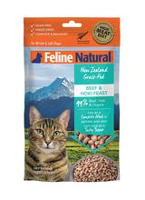 Feline Natural Beef & Hoki Feast