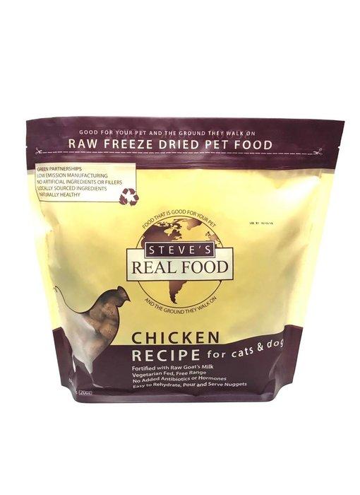 Steve's Real Food Steve's Real Food Chicken