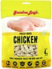 Grandma Lucy's Singles Freeze-Dried Chicken