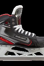 Bauer Hockey BAUER S19 X2.7 GOAL YTH