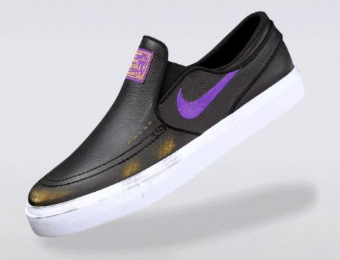 Nike SB Collaborates With The NBA For Limited Collection