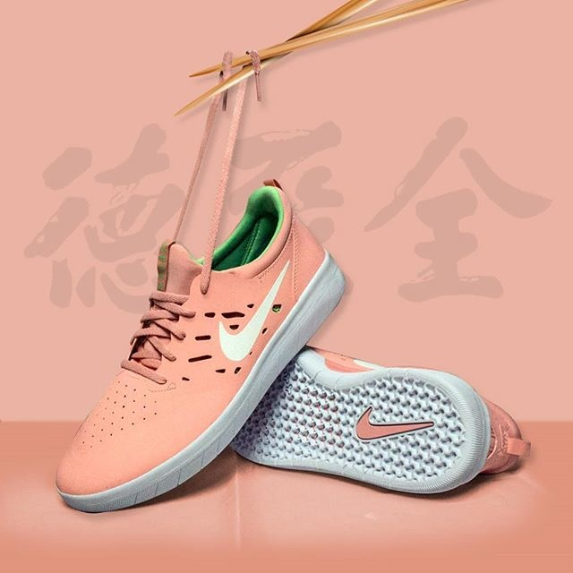 Nike SB Drops The Nyjah Free Sushi Shoes