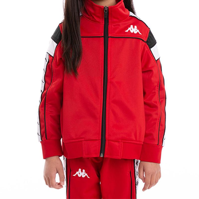 Kappa Kids Kappa Banda Merez Jacket