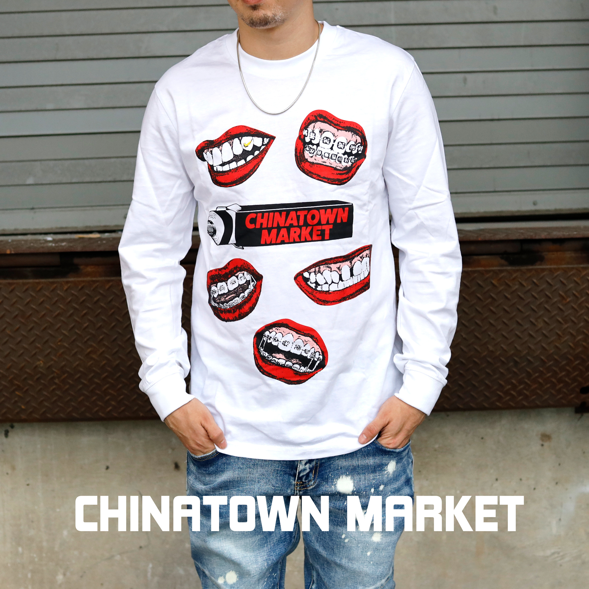 Chinatown Market Available Now!  YES, You Read right!!