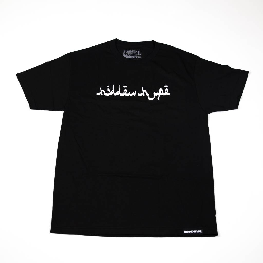 Arabic T-Shirt Drops Friday, 2/12.