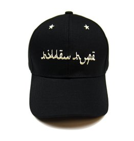Hidden Hype Arabic Dad Hat