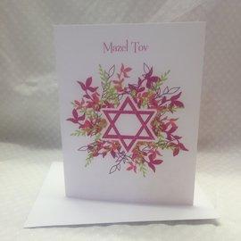 Special Occasion Card Mazel Tov (Bat Mitzvah)