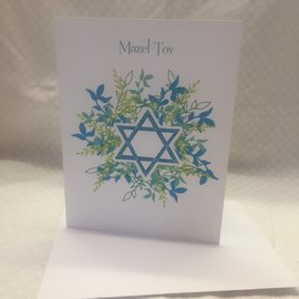 Special Occasion Card Mazel Tov (Bar Mitzvah)