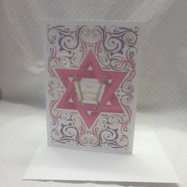 Special Occasion Card Bat Mitzvah